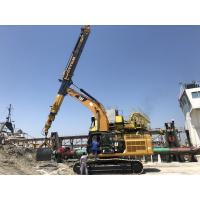 Buy cheap Telescopic Boom Drilling Expansion Boom Shell Bucket For Foundation Construction from wholesalers