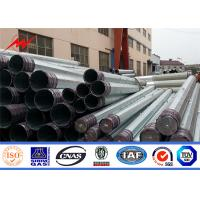 Buy cheap Quality Metal Electric transmission poles, Galvanized,Octagonal steel Utility from wholesalers
