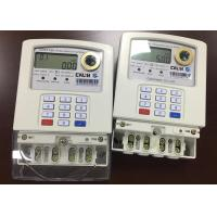 Buy cheap Dual Source Generator and Grid Single Phase STS prepaid Energy Meter with from wholesalers