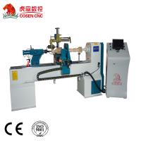 China New high quality cnc woodworking lathe with single spindle for chiar legs ,bats from COSEN CNC wholesale