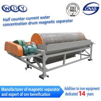 China Best Performance Drum Magnetic Separating Machine For Concentrating Iron Ore wholesale