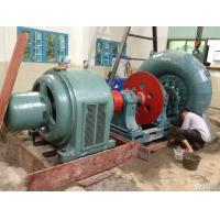 China High Efficient Francis Small Hydro Turbine 500KW For Hydro Power Station wholesale