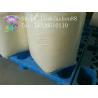 China Oral Muscle Gain USA Canada Domestic Testosterone Powder Metandienone / Dianabol / 99% CAS: 72-63-9 wholesale