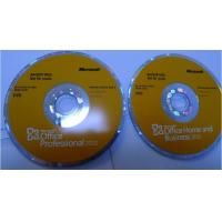 China Home Microsoft Office Product Key Codes OEM Discs Computer Utility Software wholesale