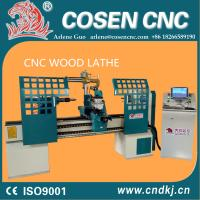 China COSEN CNC automatic tool changer lathe machine hot sale to woodworking market wholesale
