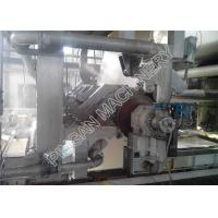 China Small Tissue Paper Making Machine Fast Speed Toilet Tissue Making Machine wholesale