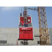Buy cheap Explosion Proof Construction Hoist Permanent Shaft 40 M/ Min Lifting Speed from wholesalers