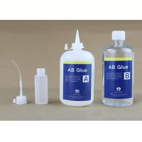 China Clean Acrylic Epoxy AB Glue No Trace 3 Minutes Sticking For Channel Letter Making on sale