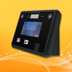 China Multi Media Iris Access Control System , Biometric Door Access System wholesale