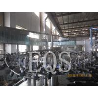China Glass Bottle Beer Filling Machine wholesale
