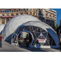 China Self - Cleaning Tear Resistant Geodesic Dome Tent For Banquet Easy To Movable wholesale