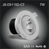 China High quality Al6063 made chimney shape heat sink 7W led eyeball cob downlight wholesale