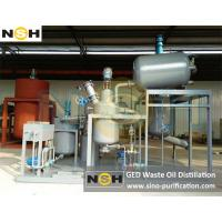 China Used Engine Oil Distillation Machine Vacuum Recycling Refining Easy Operating on sale