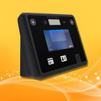 China Password Access Iris Based Attendance System , Biometric Access Control System wholesale