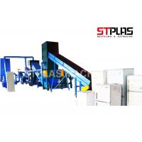 China Waste Refrigerator Plastic Washing Recycling Machine with Crusher 15-100 Sets/hour wholesale