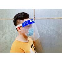 China All Round Convenient Protective Face Shield With Adjustable Elastic Band wholesale