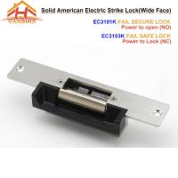China Wide Face Door Electric Strike Lock Access Control With Fail Secure Or Fail Safe Function wholesale