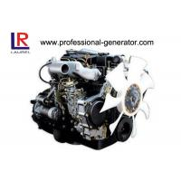 China 4 Stroke ATV Industrial High Performance Diesel Engines Supercharged inter-cool wholesale