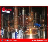 China 1000L steam gin short path distillation column machine for sale wholesale