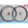 China 3K Brake Surface Tubeless Custom Bike Wheels , R36 Hubs Road Bike Clincher Wheelset wholesale