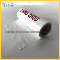 Buy cheap Milky White Adhesive Protective Film Drak Blue Adhesive Protective Film from wholesalers
