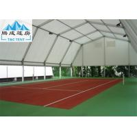 China Aluminum Structure 10x30m Sport Event Tents White PVC Fabric Wall Waterproof wholesale