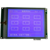 "China 5.7"" Graphic LCD Display Module , Industrial Control Equipment Dot Matrix LCD Module wholesale"