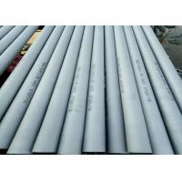 China Astm 1 Inch Stainless Steel Seamless Pipe , 100mm Diameter Stainless Steel Metal Pipe wholesale