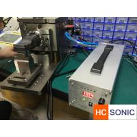 China Ultrasonic Metal Welding Machine Copper Stranded Wire With Cross Sectional wholesale