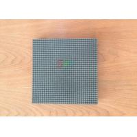 China 2.5mm Waterproof LED Module / Commercial LED Module Display For Advertising wholesale
