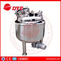 China Bottom Mixing Solution Stirred Blender Tank CE Certificate Customized wholesale