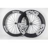 China Custom Sticker 88mm  Carbon Fiber Bike Wheels Clincher Rims For  Road Bike wholesale