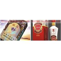 China LC-1050XH Snow snowflake effect UV Snow uv cure equipment cigarette and wine packing case wholesale
