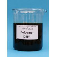 China Defoamers DEFA for Drilling fluid wholesale