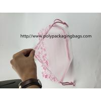 Quality Cosmetics Clothing Digital Small Plastic Drawstring Bags Gift Wrap With Logo Print for sale