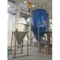 China Stevia LPG Series High speed Centrifugal  Spray Drying Equipment for foodstuff wholesale