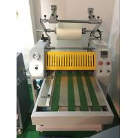 China Book Lamination Machine Hydraulic Automatic Lamination Machine With Steel Roller on sale