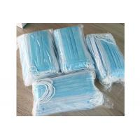 China 17.5*9.5cm Disposable Dust Mask , Sterile Face Masks For Virus Protection wholesale