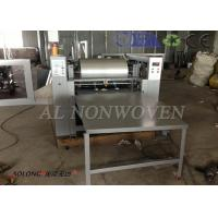 Buy cheap Automatic Two Colour 1.5kw Non Woven Bag Printing Machine 1500pcs~4500pcs/h from wholesalers