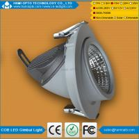 China China dimmable cob led gimbal downlight 15w 20w 25w 30w led recessed down light wholesale