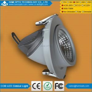 China COB led gimbal downlight 15w 20w 25w 30w led recessed down light AC85-265V wholesale