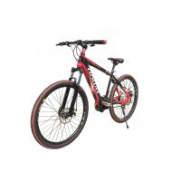 China 36V 250W Durable Mountain Electric Bike Intelligent Contorol , Electric Mountain Bicycle wholesale