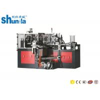 China 50ML Coffee Fully Automatic Paper Cup Making Machine With Metal Steel Table wholesale