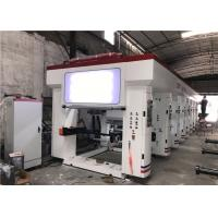 China BOPP CPP Alu Foil Precision Gravure Printing Machine 800 - 2500mm Printing Breadth wholesale