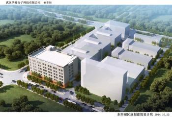 Wuhan Forte Battery Co;ltd