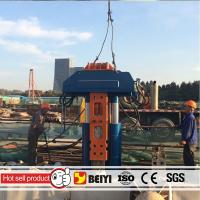 Quality Beiyi new type BY-BZJ-300LS H-beam hydraulic pile extractor pulling machiinery mainly used in municipal construction for sale