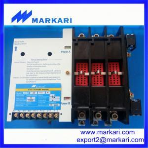 China PC grade automatic transfer swtich, automatic transfer switch, transfer time 0.1-0.2s wholesale