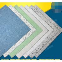 Buy cheap Customized Anti Static Mat Safety ESD anti static PVC flooring from wholesalers