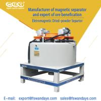 China Electromagnetic Dry Powder Magnetic Iron Separator / Fine Magnetic Separator wholesale