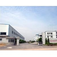 Realtop Heavy Industry Co., Ltd.